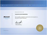 Microsoft Certified Professional - MCP