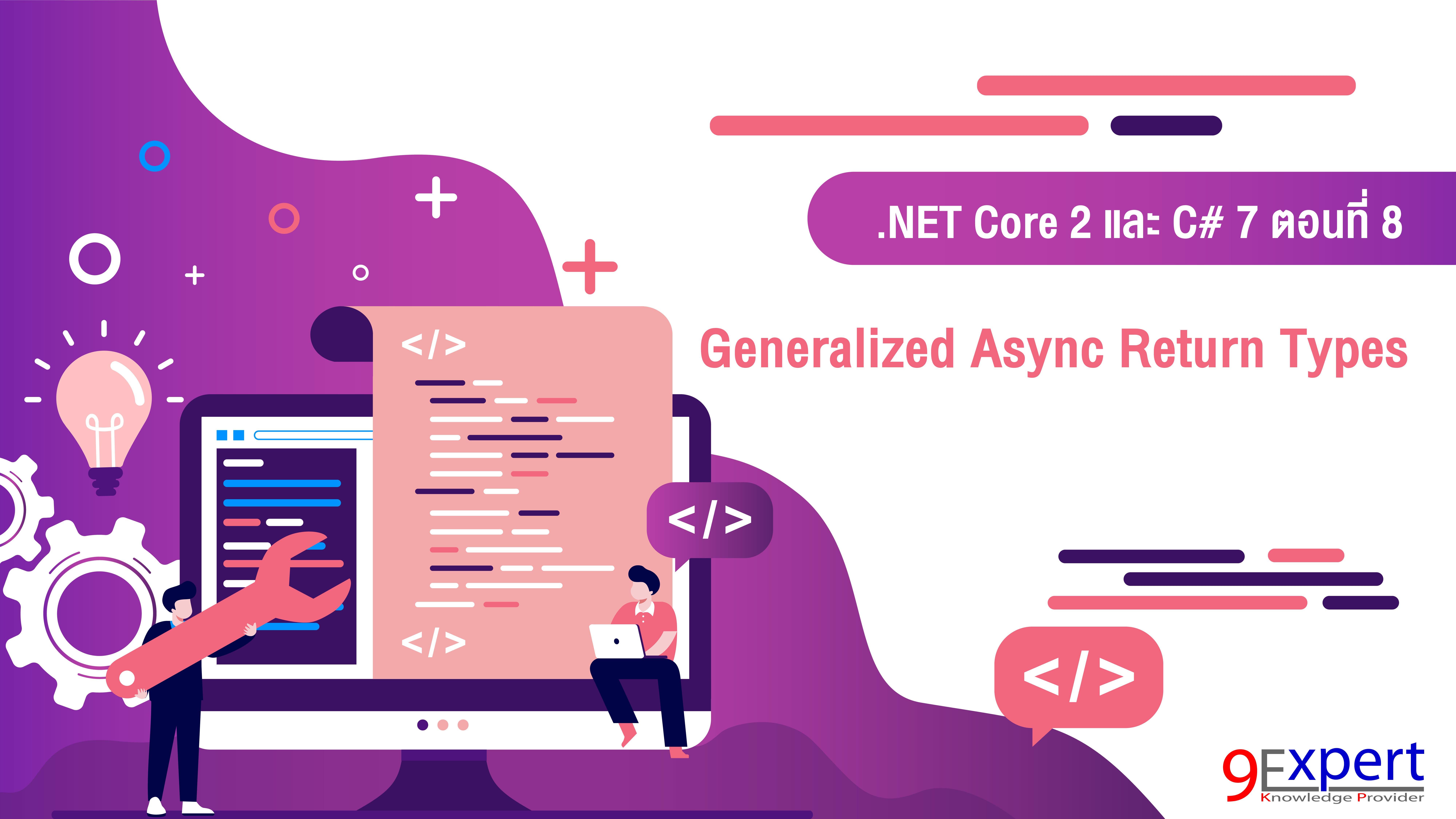 Generalized Async Return Types