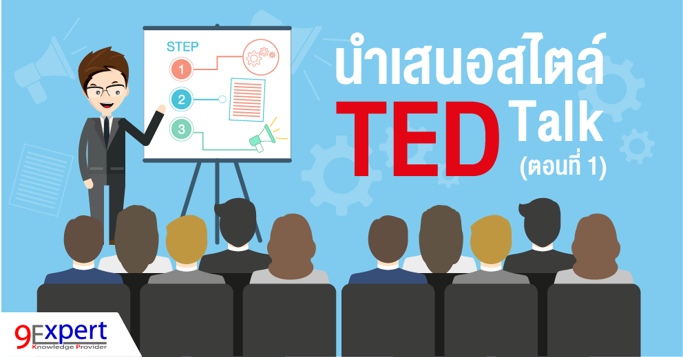 ted talk dating sites There are hundreds upon hundreds of ted talks out there with so many  we  did that hard work for you by compiling the eight best ted talks on dating   our experts have ranked the dating sites below as 2018's best.