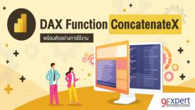 DAX Function ConcatenateX พร้อมตัวอย่างการใช้งาน