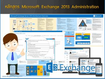 Microsoft Exchange Server 2013 Administration