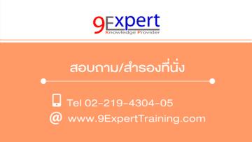 สามารถติดต่อ 022194304-05