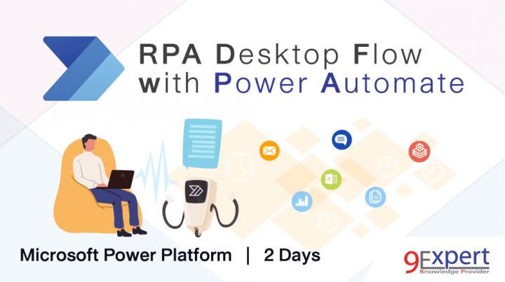 หลักสูตร RPA Desktop Flow with Power Automate Desktop