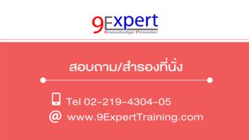 9Expert Contact