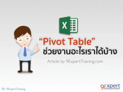 pivot-table-excel-productivity