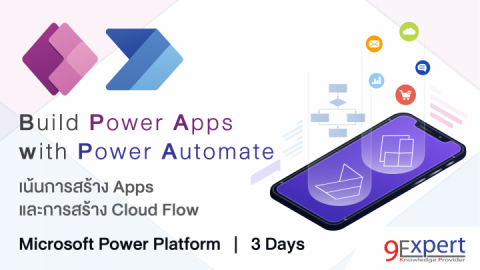 Building Power Apps with Power Automate