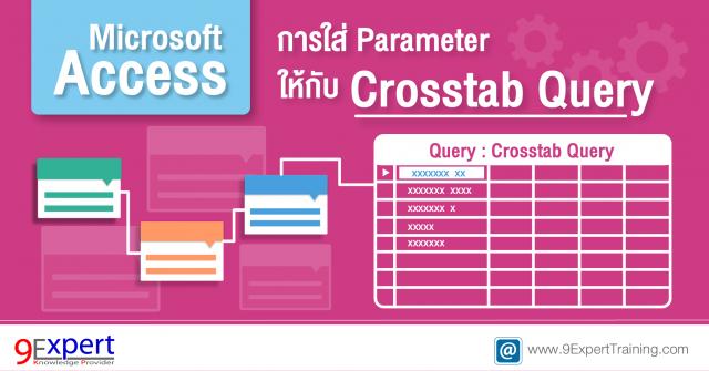 parameter Crosstab query