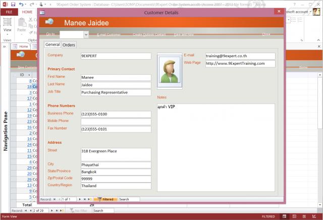 Microsoft Access User Interface