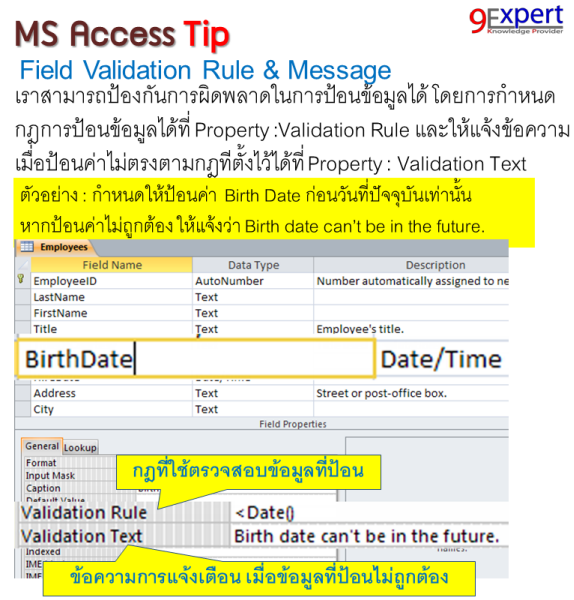 Microsoft Access Validation Rule
