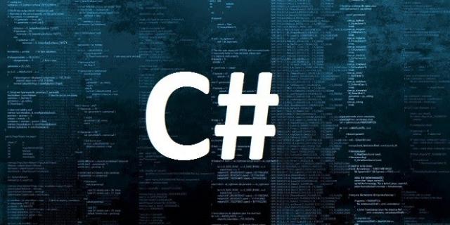 ข้อดีของภาษา C# เมื่อเทียบกับภาษาอื่น ๆ ตอนที่ 12