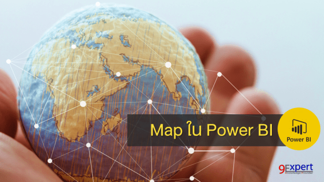 Map ใน Power BI