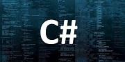 ข้อดีของภาษา C# เมื่อเทียบกับภาษาอื่น ๆ ตอนที่ 14